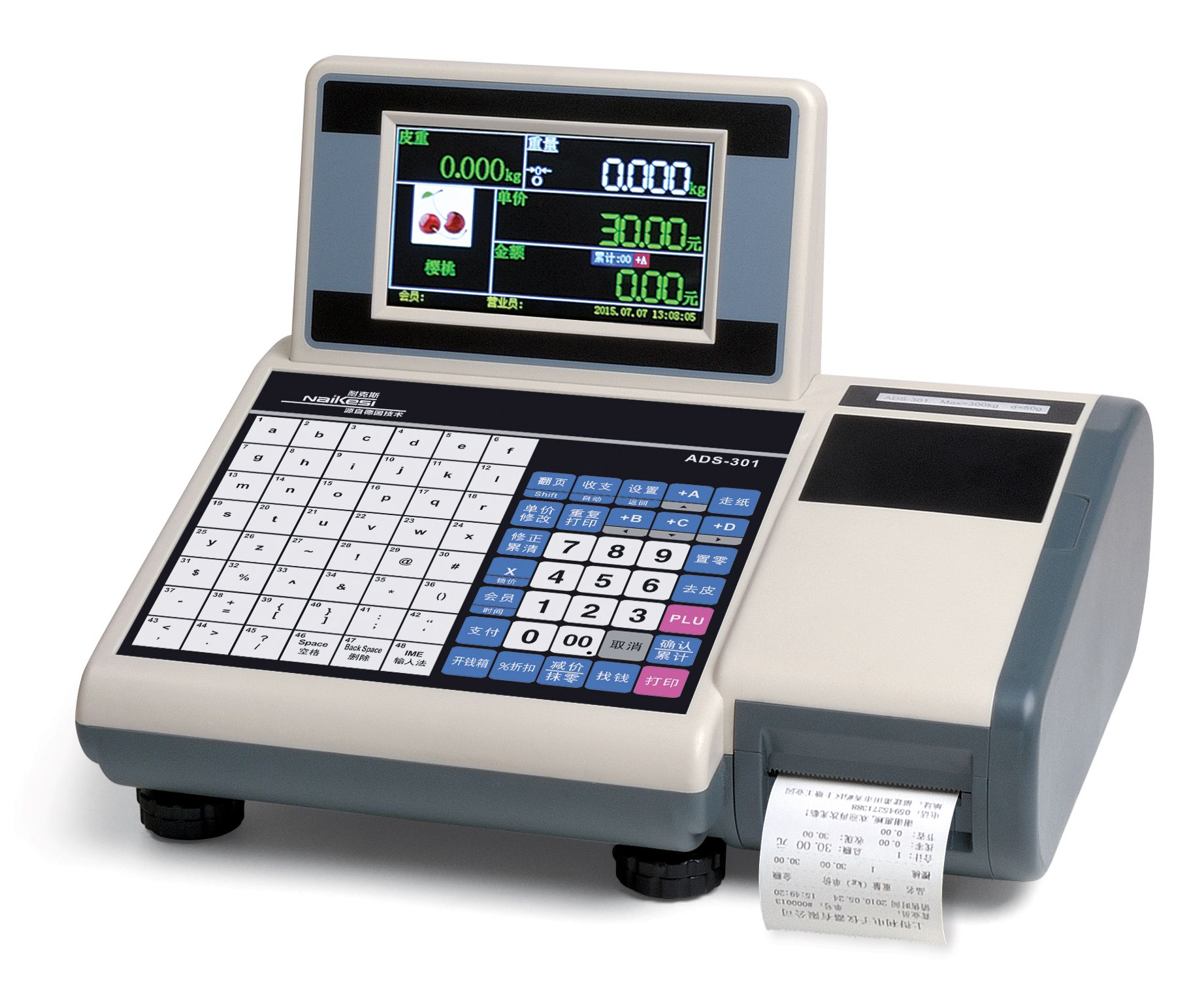 Electronic Instruments Books : Ads t series cash register scale product shangdeli